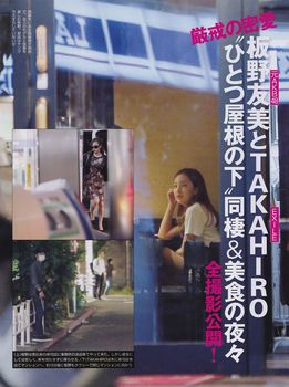 E69DBFE9878EE58F8BE7BE8ETAKAHIRO-fc44c.jpg