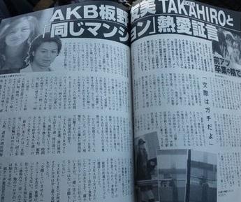itano-takahiro.jpg