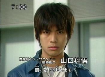 ryukendo5i_p.jpg